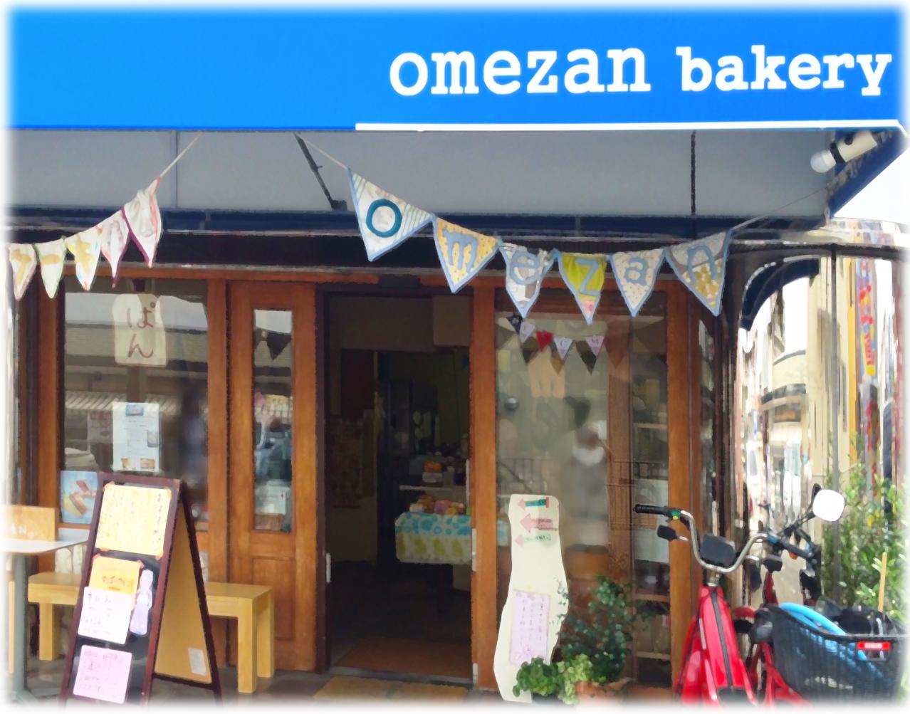 omezan_shop_e